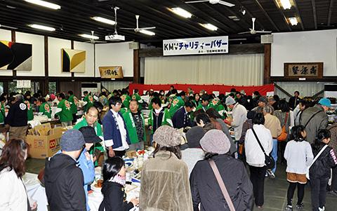 201611_charity01